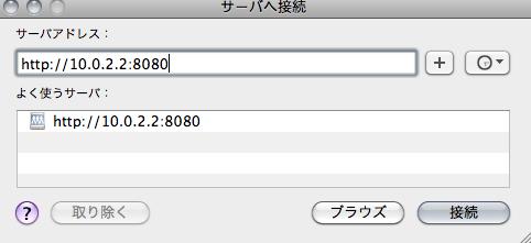 20100221_012